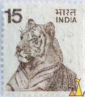 Royal Bengal, India, stamp, mammal, cat, 15, Panthera tigris tigris