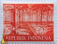 Rubber Forest, Republic Indonesia, Indonesia, stamp, forrest, 75 sen, Karet, Hevea brasiliensis