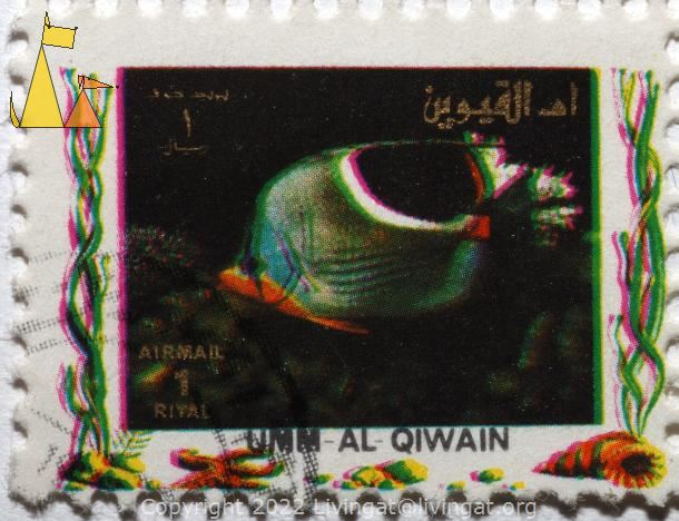 Saddled Butterflyfish, Umm al Qiwain, UAE, stamp, fish, 1 Riyal, Air Mail, Saddled Butterflyfish