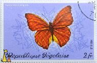 Sangria Heart Butterfly, Republique Togolaise, Togo, stamp, insect, butterfly, Postes, Shamir, 2 fr, Cymothoe sangaris