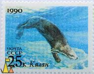 Sea otter, CCCP, Russia, stamp, blue, mammal, water, 1990, noyta, 25 K, Калан, Enhydra lutris
