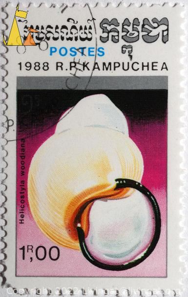 Shell on red, R.P. Kampuchea, Cambodia, stamp, shell, Postes, 1988,1.00 R, Helicostyla woodiana