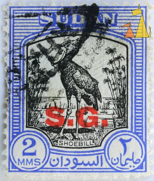 Shoebill, Sudan, stamp, S.G., 2 MMS, Shoebill, bird