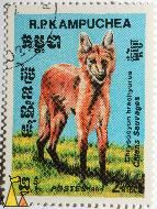Skinny Maned wolf, R.P. Kampuchea, Cambodia, stamp, mammal, Postes, 1984, 2 Riels, Chiens Sauvages, Chrysocyon brachyurus