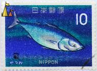 Skipjack Tuna in Blue, Nippon, Japan, stamp, fish, Katsuwonus pelamis, 10