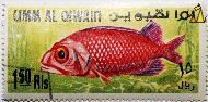 Soldier fish, Umm al Qiwain, UAE, stamp, fish, Umm al Qiwain, 1.50, Rls, Soldier fish