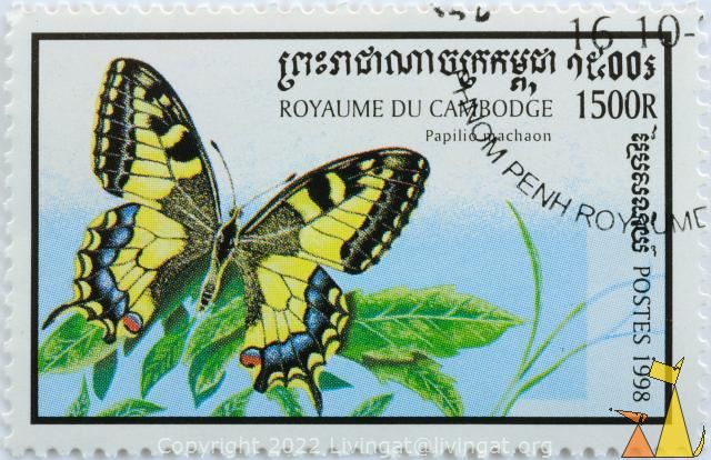 Swallowtail, Royaume du Cambodge, Cambodia, stamp, insect, butterfly, Postes, 1998, 1500 R, Papilio machaon