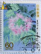 Tree flower, Nippon, Japan, stamp, tree, bush, plant, flower, 60
