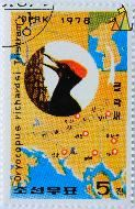 Tristrams Woodpecker, DPRK, North Korea, stamp, bird, 1978, 5, Tristam, Dryocopus richardsi, Dryocopus javensis richardsi