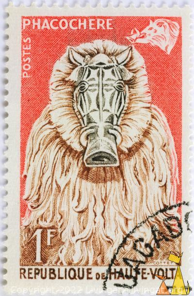 Warthog Mask, Republique de Haute-Volta, Burkina Faso, stamp, mammal, pig, Phacochere, Cottet, 1 F, Red, Postes, Phacochoerus africanus