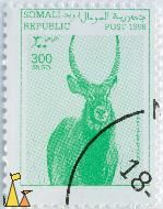 Waterbuck, , stamp, mammal, Kobus ellipsiprymnus, 300 Sh.SO, Post, 1998