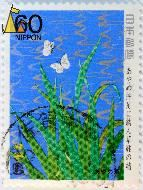White butterflies and green grass, Nippon, Japan, stamp, plant, grass, 60, butterfly