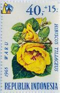 Yellow Sea Hibiscus, Republik Indonesia, Indonesia, stamp, plant, flower, 1965, Waru, Hibiscus tiliaceus, 40+15